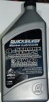 25W40 4-Stroke Synthetic Blend Marine Engine Oil